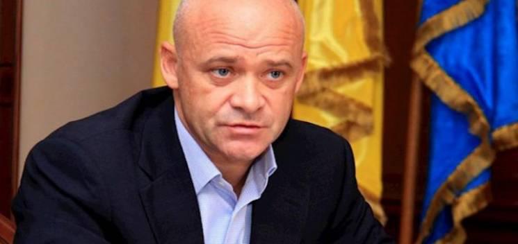 З Греції до Швейцарії: Мер Одеси Труханов поїхав у чергове відрядження