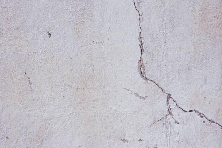 На Кубани произошло землетрясение…