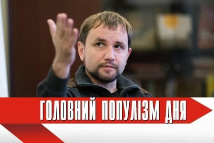 Вятрович считает Высоцкого, Цоя иБулгакова «щупальцами» Кремля