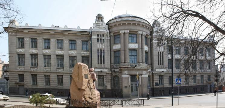 Дім з грифонами та притулок для дворянських сиріт: Що приховує вулиця у серці Харкова