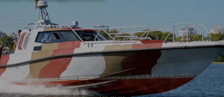 Україна відправила на Азов новий катер-перехоплювач (ФОТО)