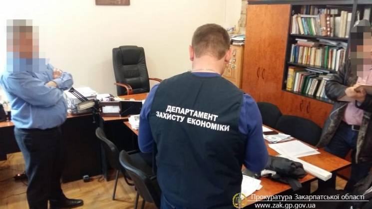 Директора Державного архіву Закарпатсько…
