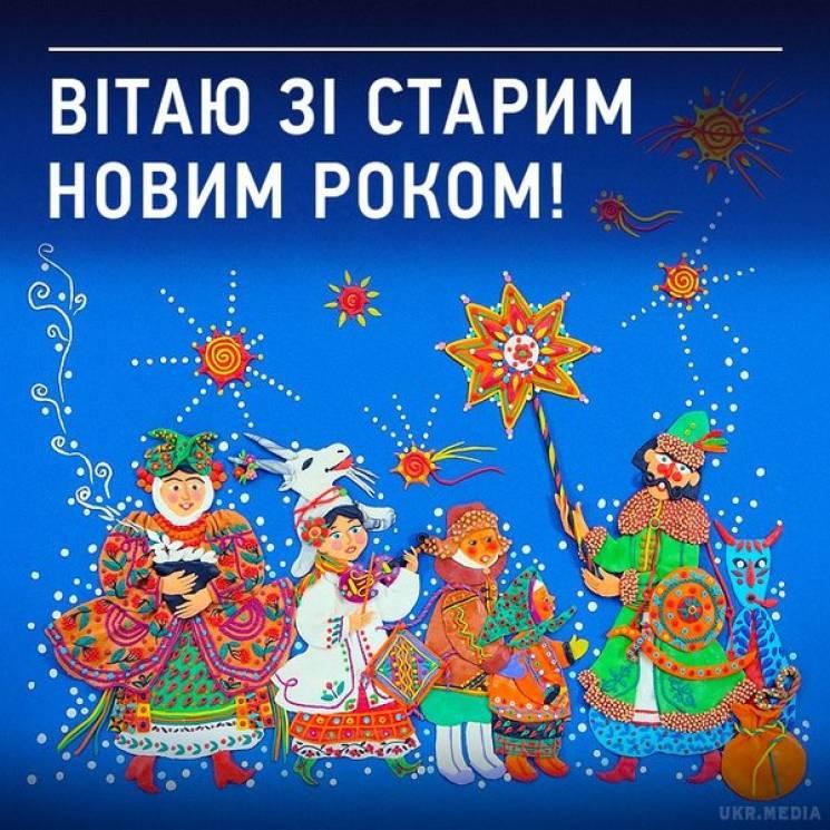 Поздравлением, украинские открытки на новый год