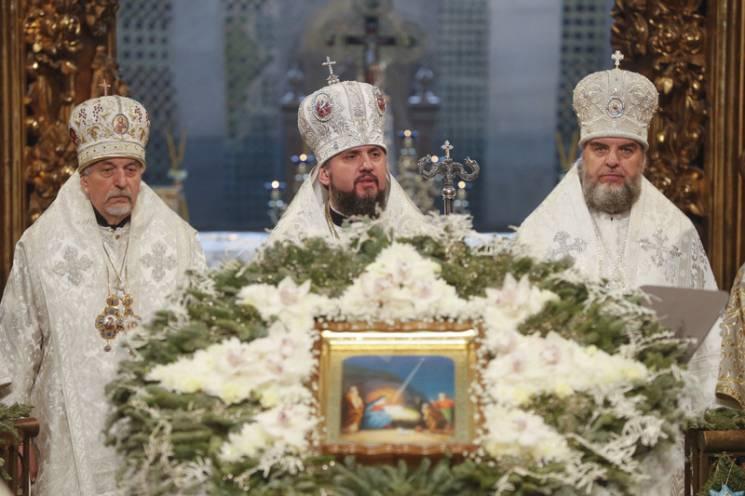 Різдво 25 грудня. Як відреагують українці, і що потрібно робити Епіфанію та Порошенку