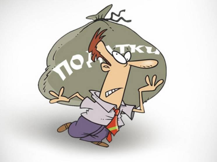 Минулоріч податкові надходження на Хмельниччини сягнули позначки 10 млрд грн