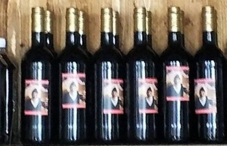 На фесті у Мукачеві представили вино від сажотруса Берті Бачі (ФОТО, ВІДЕО)