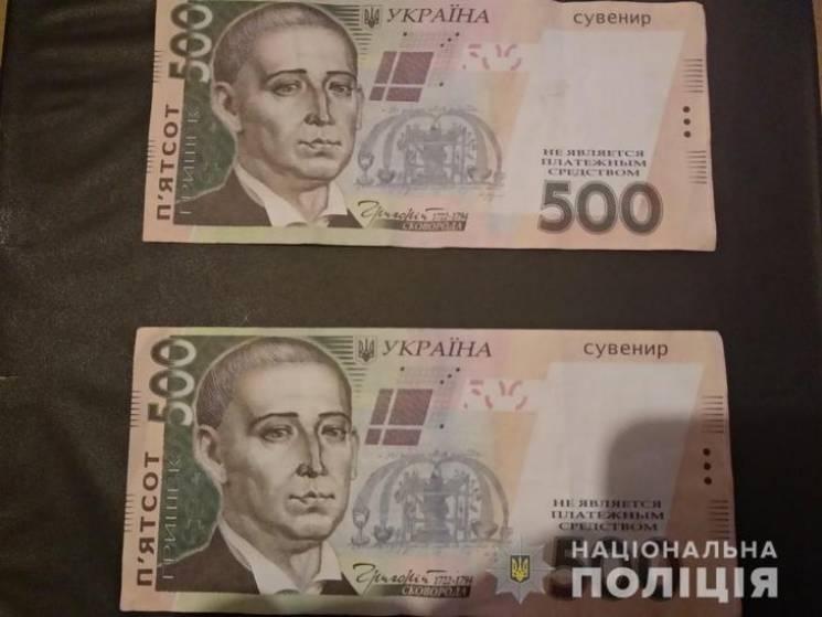 На Полтавщині затримали  афериста, який розраховувався у магазинах сувенірними купюрами (ФОТО)