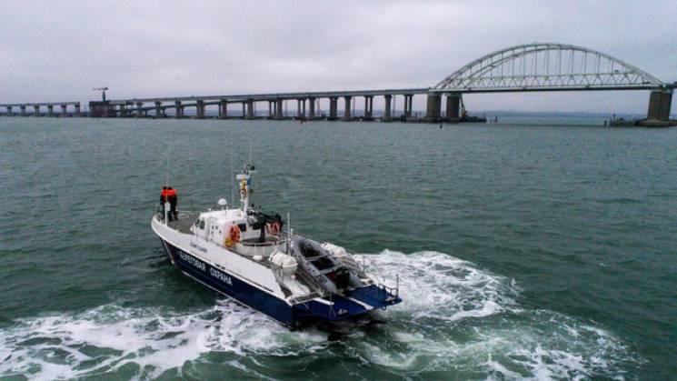 Керченську протоку закрили для проходження суден