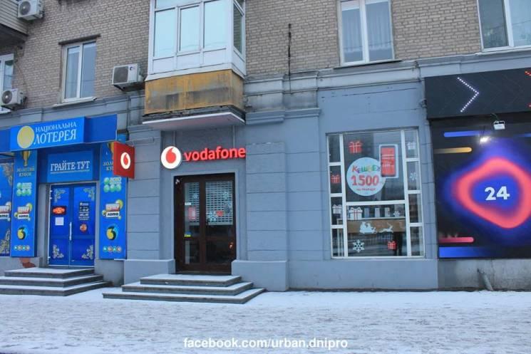 У Дніпрі з'явилися перші фасади магазинів, оформлені за новим дизайн-кодом (ФОТО)
