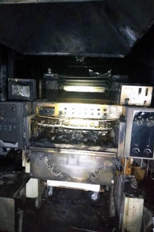 У Дніпрі у типографії сталася пожежа: Спалахнув друкарський станок (ФОТО)