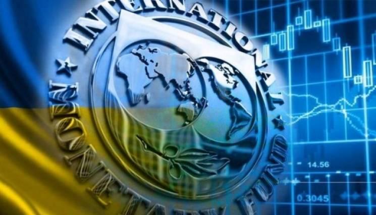 МВФ вимагає негайно почати велику приватизацію