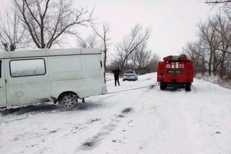 На Дніпропетровщині на два дні оголосили штормове попередження