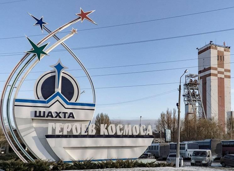 Став відомий стан постраждалих від вибуху у шахті на Дніпропетровщині
