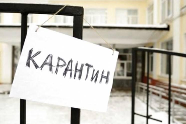 Вимушені канікули у Кам'янці продовжили до 21 січня