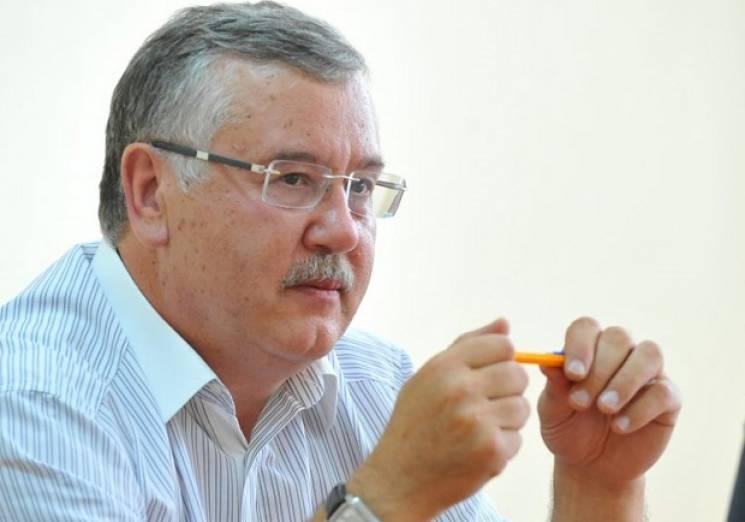 Партія Гриценка відрядила його у президенти (ВІДЕО)