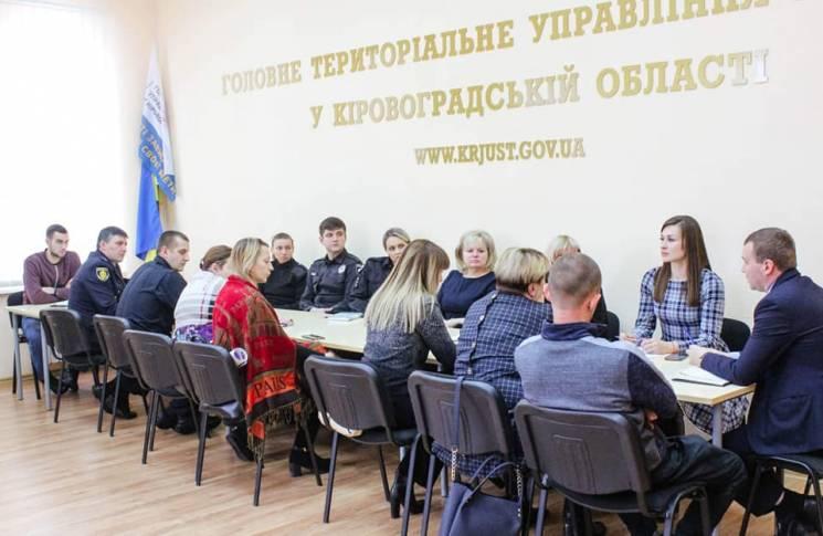 У Кропивницькому після чергової шкільної бійки вирішили створити штаб з протидії булінгу