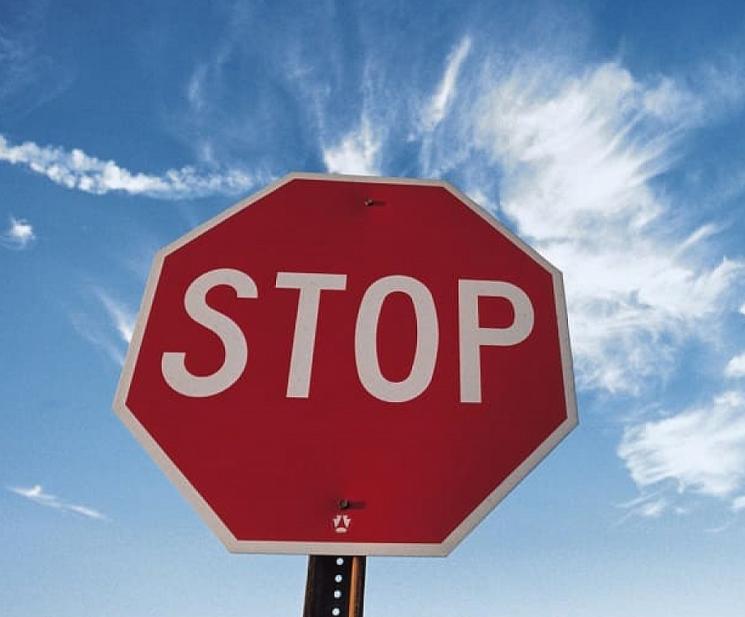 """Усі дороги Кропивниччини """"закрили"""" для транспорту"""