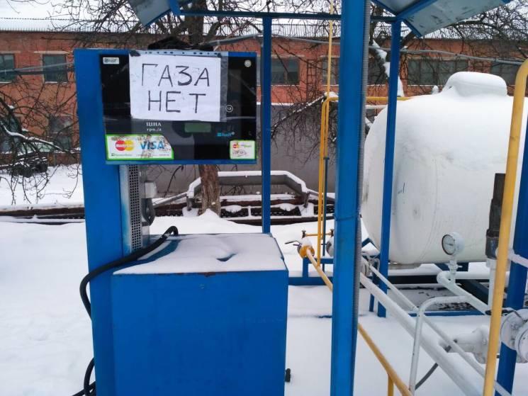 У Жмеринці закрили нелегальну автогазозаправку (ФОТО)