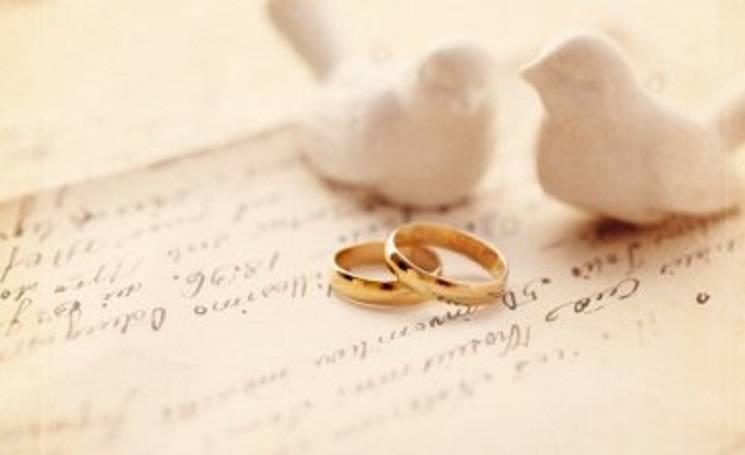 У Дніпрі подружжям пропонують зареєструвати шлюб повторно