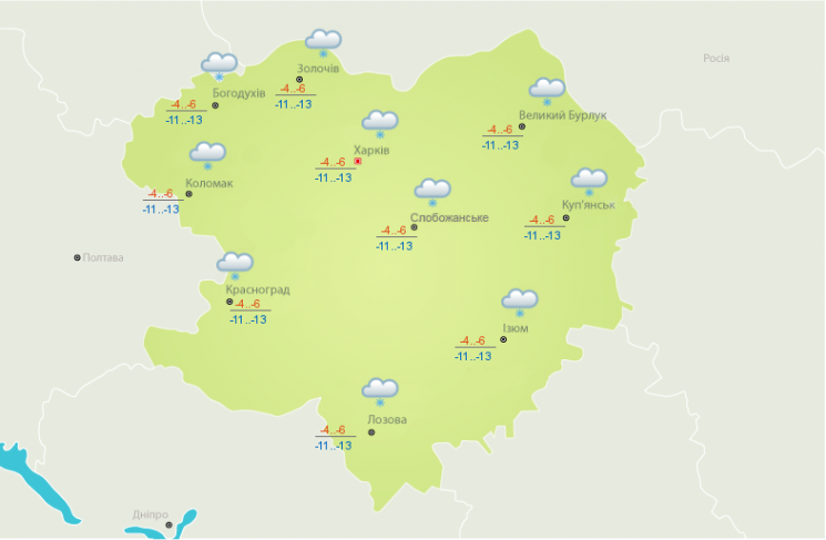На Харківщину прийдуть сильні нічні морози, сніг продовжуватиметься (ФОТО)