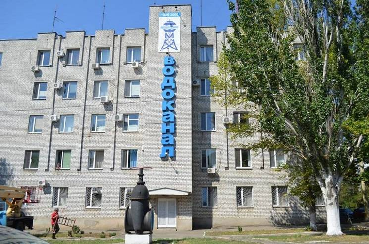 Миколаєву загрожує водяний колапс: На водоводі пошкоджені 500 плит
