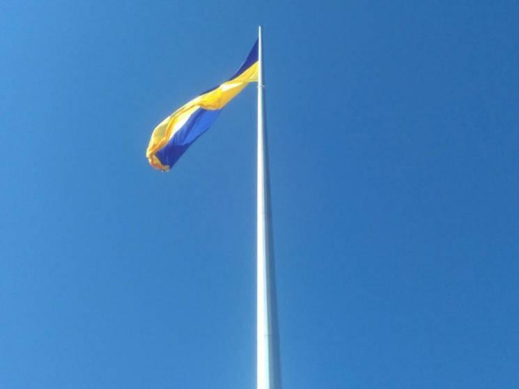 З найвищого флагштоку України у Дніпрі з…