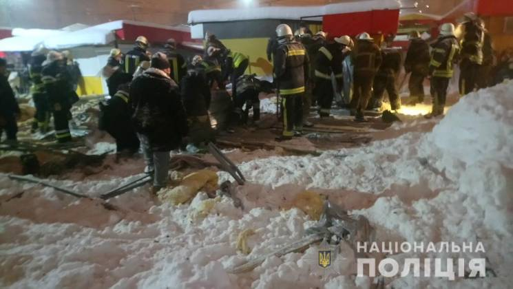 Обвал торговельного павільйону в Харкові: Поліція відкрила справу за двома статтями (ФОТО)