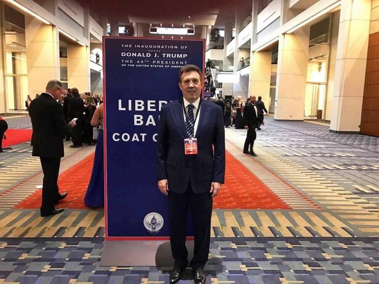 Через візит на інавгурацію Трампа нардеп Ківалов потрапив у поле зору федеральних прокурорів США