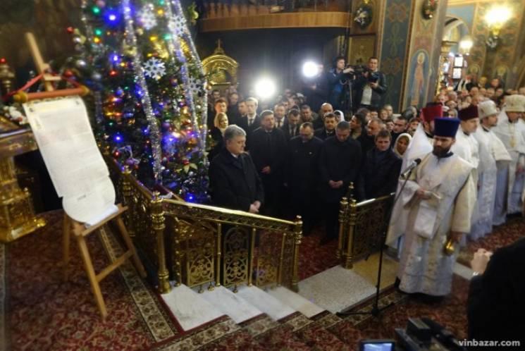 Порошенко привіз у вінницький собор Томос