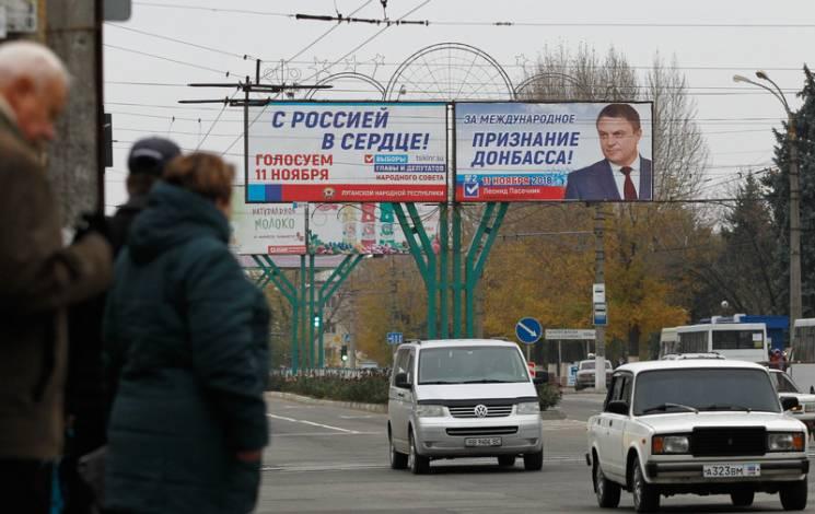 """Підсумки тижня в """"ЛНР"""": Ворожі безпілотн…"""