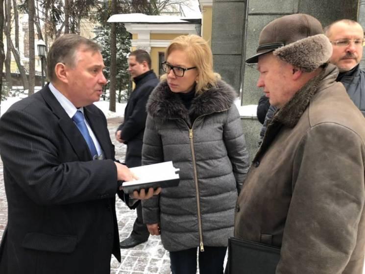 Український омбудсмен прибула до Москви на розмову про військополонених моряків (ФОТО)