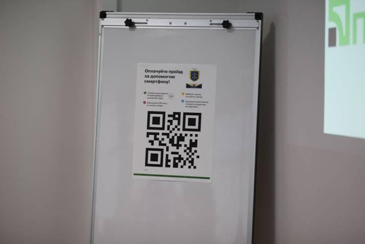 Електронний проїзний хмельничани можуть придбати на сайті мерії