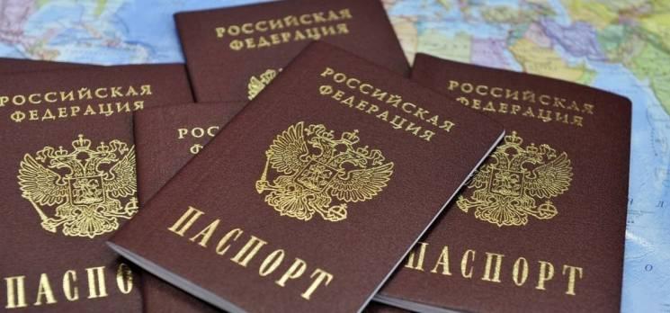 """Кремль обіцяє видавати російські паспорти власникам """"паспортів Л-ДНР"""""""