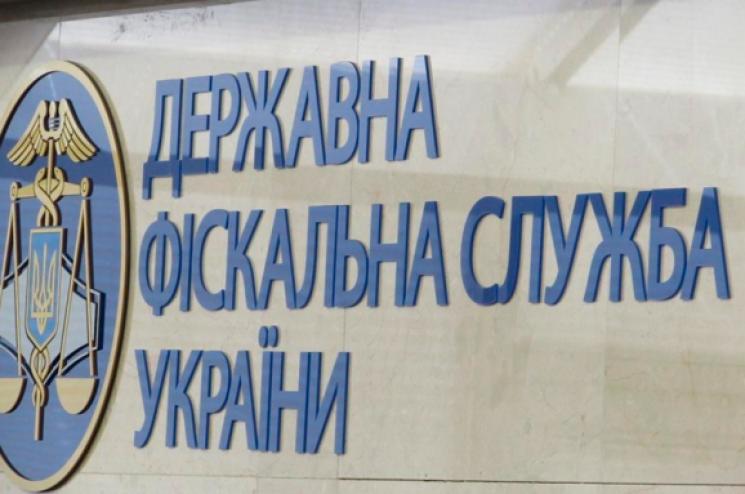 Податківці запровадили новий сервіс для електронного заповнення декларації про доходи