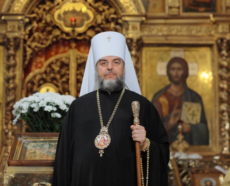 Порошенко нагородив вінницького митрополита орденом Ярослава Мудрого
