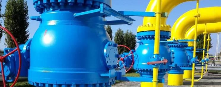 Трехсторонняя экспертная встреча Украины, ЕС и России по газу отменена