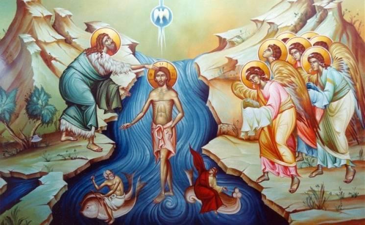 Свято Водохреща: Не бійтеся води, пийте її, вмивайтеся, а сміливці - пірнайте в ополонку