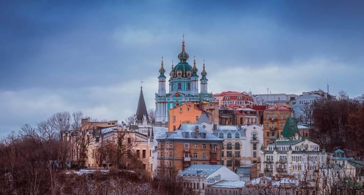 Украина 2019: Какие изменения ждут украинские города