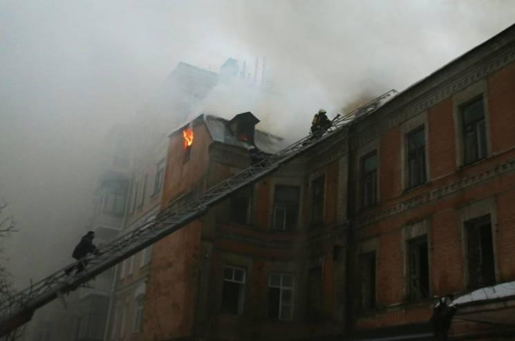 "Видео дня: Пожар на Крещатике и ""проклятия"" наместника Павла"