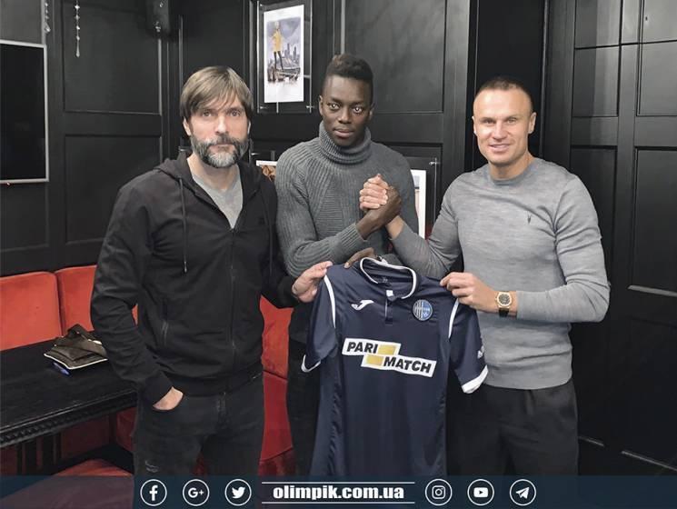 Амбіційний український футбольний клуб підписав загадкового африканського форварда (ФОТО)