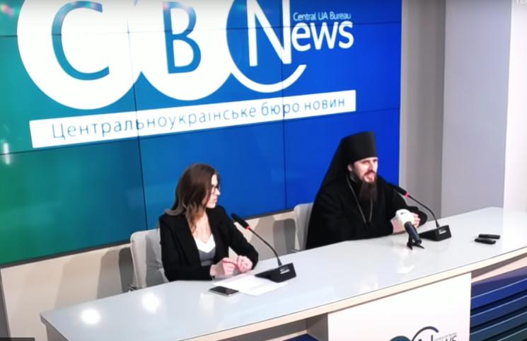 """Єпископ Кропивницький і Голованівський Марк: """"Отримання Томосу осмислять вже наступні покоління"""""""