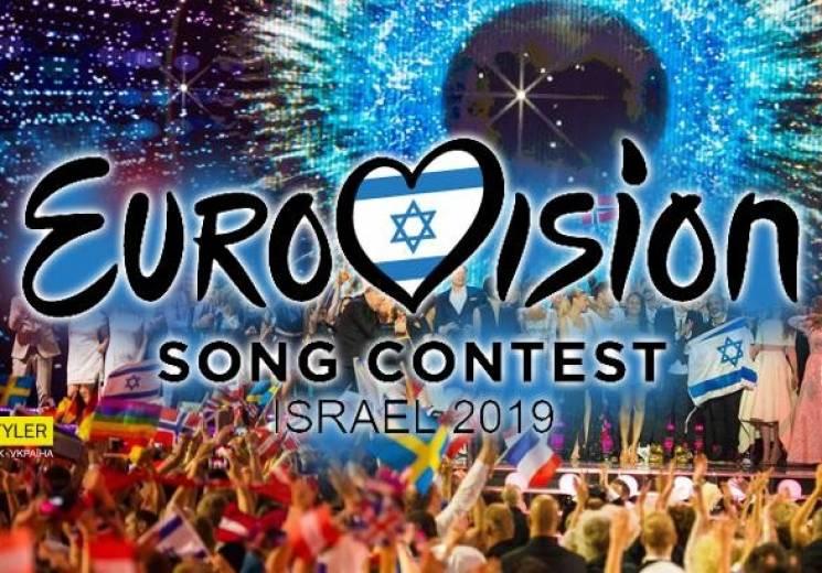 Євробачення 2019: Якими піснями та скандалами відомі учасники нацвідбору