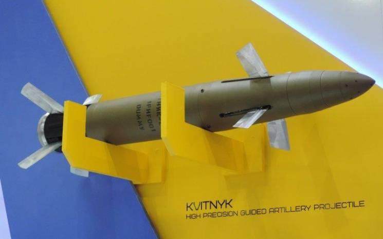 """Зброя майбутнього: Що за снаряд """"Квітник"""" готують до масового виробництва в Україні"""