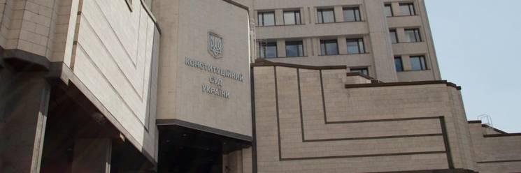 КСУ розгляне питання перейменування Кропивниччини 22 січня