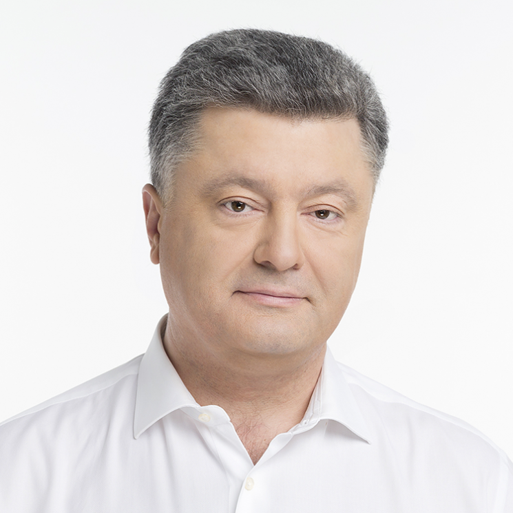 Одна мова, жодних федерацій і спецстатусів: Порошенко пояснив, якою має бути Україна