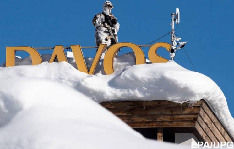 """Форум відсутніх: Як Давос перетворився на ООН з """"вільним відвідуванням"""""""