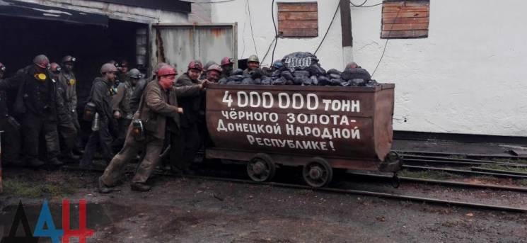В окупованому Антрациті бойовики придушили страйк шахтарів, які вимагають виплати зарплати