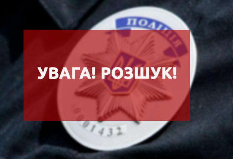 Тернопільські правоохоронці розшукують терориста з Луганщини (ФОТО)