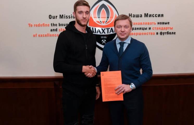 """""""Шахтар"""" офіційно підписав контракт з українським захисником (ФОТО)"""