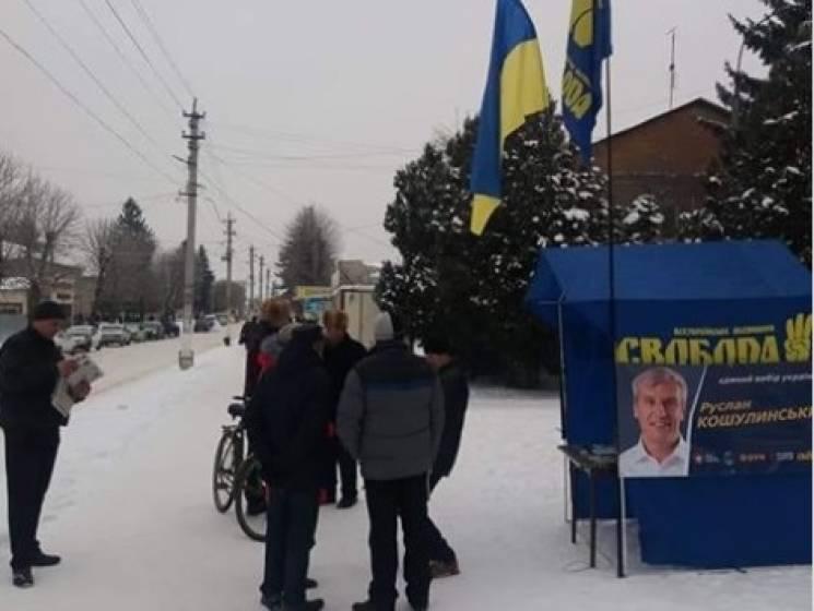 У трьох містах Хмельниччини агітували за незареєстрованого кандидата у президенти
